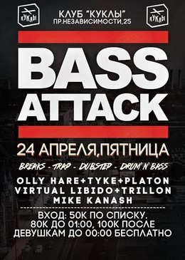 Bass Attack Party