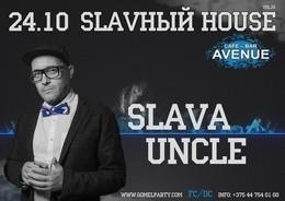 Slavный House