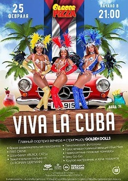 Viva la Cuba Party