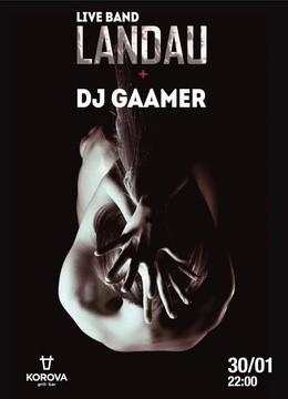 Выступление группы Landau и DJ Gaamer