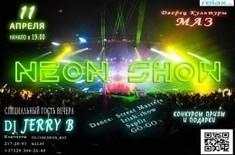 Неоново-лазерное шоу Neon Show