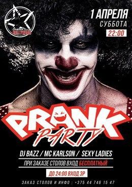 Prank Party