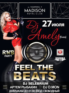 Feel The Beats: Dj Amely (Киев)