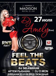 Feel The Beats: Dj Amely (Киев)