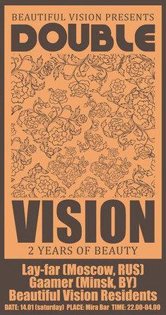 Beautiful Vision presents Double Vision