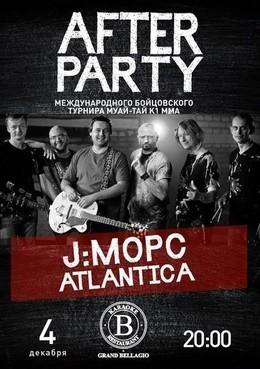 Концерт группы J-МОРС и Atlantica