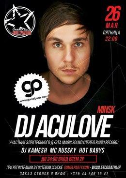 DJ Aculove