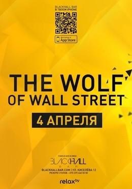 «Волк с Уолл-стрит» в Blackhall bar
