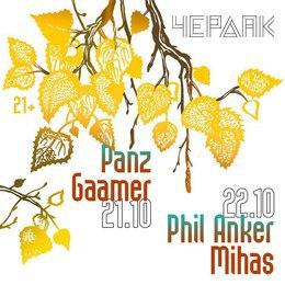 Panz & Gaamer / Phil Anker & Mihas