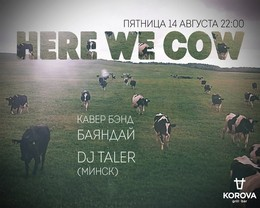 Here We Cow