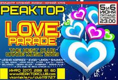 Love - parade