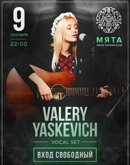 Выступление Valery Yaskevich
