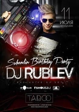 Suhomlin Birthday Party