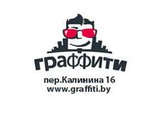 FoF: DJ Gleb Deev (Москва - Одесса)