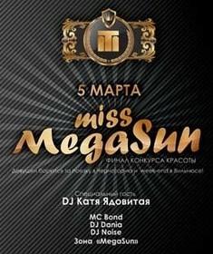 Miss Megasun
