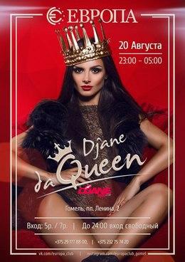 Djane Da Queen