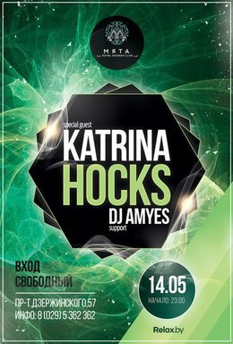 Katrina Hocks & Amyes