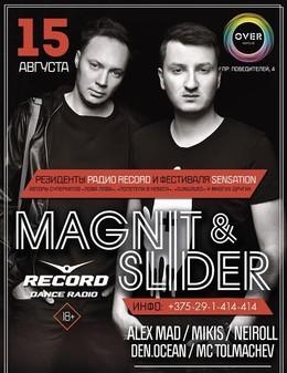 Magnit & Slider