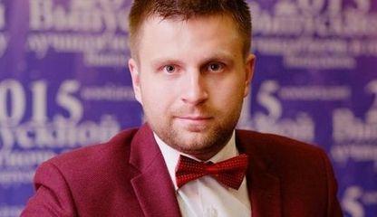 Ведущий Андрей Ирха