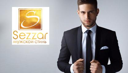 SEZZAR