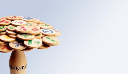 Детские магазины в Минске. Магазины детской одежды и товаров для детей -  отзывы. Детские интернет-магазины df373fa18d0cf