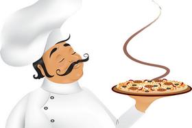 Скидка на пиццу