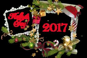 Новогодний корпоратив 2017