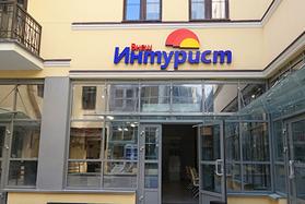 Новый офис «Внешинтурист»