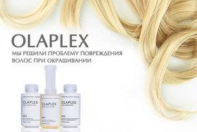 Мы решили проблему повреждения волос при окрашивании Olaplex