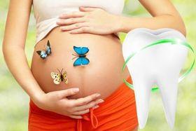 Стоматология беременных