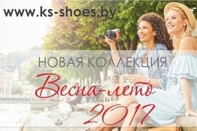 НОВАЯ КОЛЛЕКЦИЯ ВЕСНА-ЛЕТО 2016