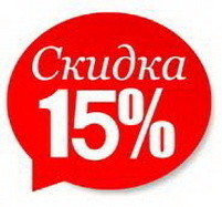 Весь октябрь на косметологическую процедуру «Магия взгляда» и «Изуми» скидка 15%
