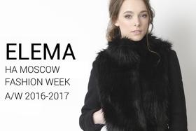 Показ «Elema» коллекции осень-зима 2016/17 на Mosсow Fashion Week