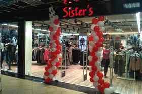Магазин Sister`s стал еще больше!