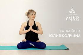 Хатха-йога по субботам