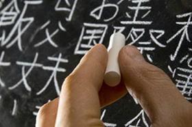 Приглашаем всех желающих на летние курсы по китайскому языку!