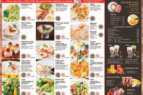 НОВИНКА: фитнес меню в кафе ЮМБРИК