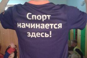Начала работу детская футбольная школа «Чемпионика».