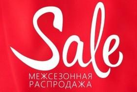 Spring Summer Sale in Luisa Spagnoli -50%!