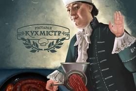 Колбаса на белорусском столе и в национальной культуре. Как её чтят в ресторане «Кухмістр»