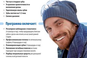 Годовая программа «Для тех, кто курит и не только …».