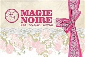 Подарочные сертификаты Magie Noire