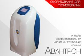Магнитостимуляция органов малого таза.