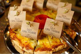 Еда престолов в «Пицца Темпо»