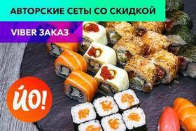 Сеты на slivki.by со скидкой -50%