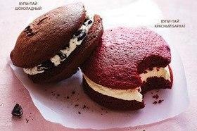 Вкусная новинка: пирожное «Вупи-Пай»!