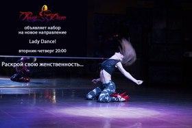 Чего бы Вы хотели добиться от занятий танцами?