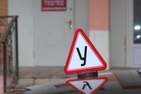 Объявляется набор по подготовке водителей категории В