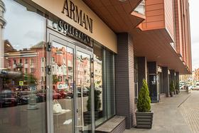 Объединение Armani Jeans и Armani Collezioni!