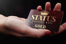 Бесплатный вход по картам Gold, Platinum